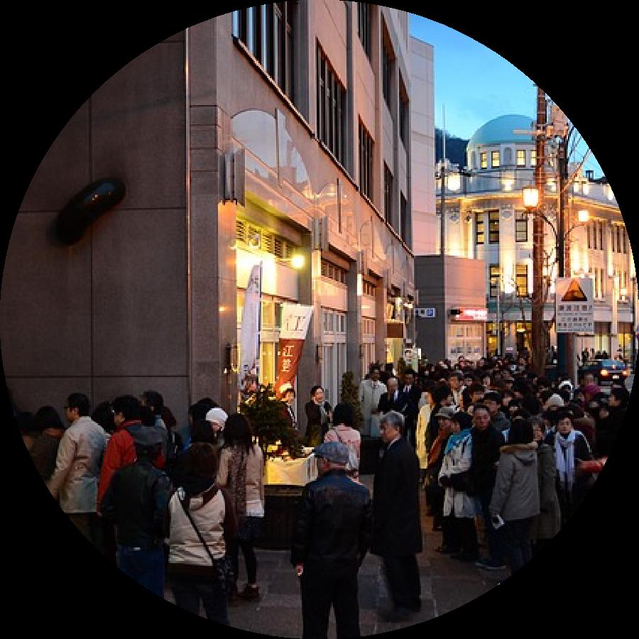 函館西部地区「バル街」