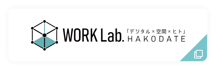 Work Lab.